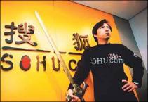 张朝阳推荐《纸牌屋》暗含了取悦资本的大野心
