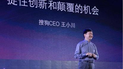 对话王小川:在AI领域搜狗要下一盘好棋
