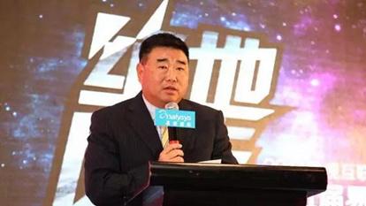 京东集团执行副总裁蓝烨为创客100企业家商学院题词