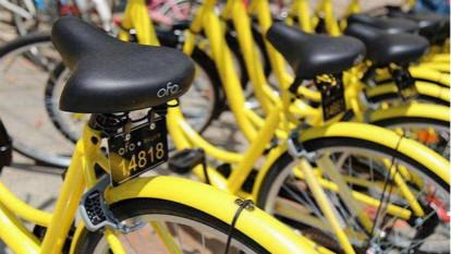 共享单车的竞争越发集中 ofo提高押金是什么用意?
