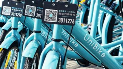 共享单车第一桩并购:摩拜收购由你单车 联手阻击ofo