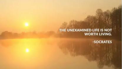 未经审视的人生不值得活