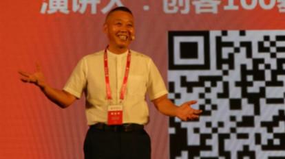 曹健受邀出席首届世界青商大会发表主旨演讲