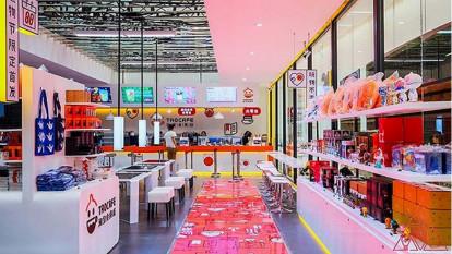 """阿里巴巴首家""""无人零售实体店""""年底将在杭州开业"""
