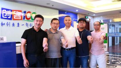 人民网专访曹健:做投资和教育,是人生最后一个事业