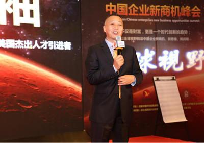 曹健:我为什么要创办创客100企业家商学院?