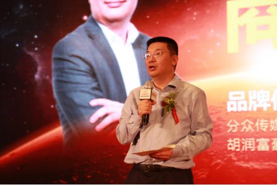 分众传媒江南春获聘为创客100企业家商学院教练型导师
