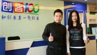 蜜月佳引进台湾母婴产业培训 搭建母婴护理行业供应链平台
